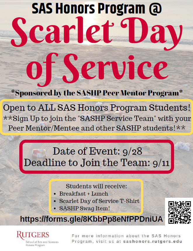 SASHP Serves Flyer